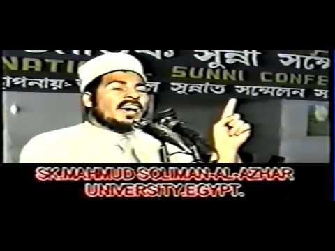 Sunni conference 2001 Chittagong Bangladesh,২০০১ সালে চট্টগ্রামে সংগঠিত সুন্নী কনফারেন্স এ আলিমগণ