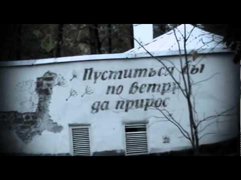 Music video Total - Не боюсь...