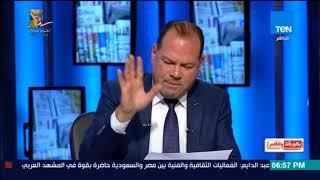 الديهى يرد على كذب يوسف القرضاوى : دى فيديوهات تدينك والسفير الروسي إللى فضحك