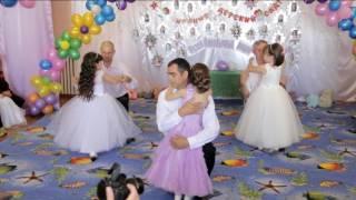 Танец пап с дочками на выпускном