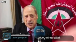 فيديو| قيادات فلسطينية : العودة للمفاوضات عبث..و نتنياهو في مهب الريح