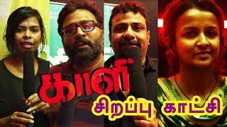 "Celebrities at ""KAALI"" Movie Premiere Show   Kiruthiga   Ram   Pushkar–Gayathri   Vijay Antony"