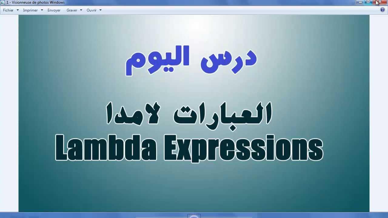 37. البرمجة الكائنية OOP - العبارات لامدا Lambda Expressions