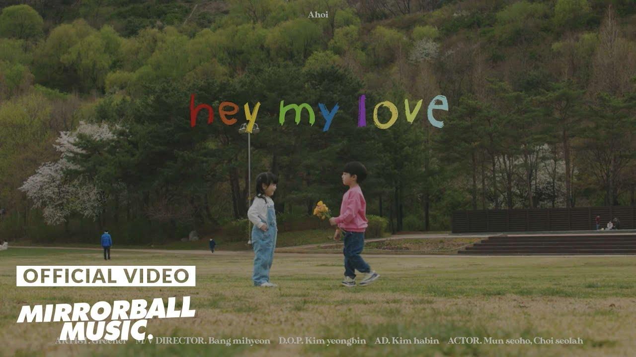 [M/V] greener (그리너) - hey my love