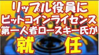 【おすすめ暗号通貨取引所】 コインチェック https://coincheck.com/?c=...