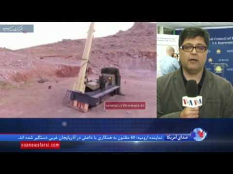 گزارش فرهاد پولادی از نشست شورای ملی مقاومت ایران درباره حمله موشکی ایران به داعش