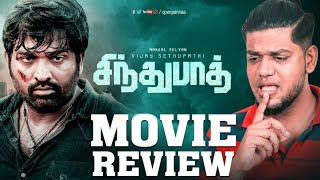 Sindhubaadh Movie Review by Vj Abishek | VijaySethupathi | Anjali | Yuvan | OpenPannaa