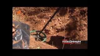 Расследование: сколько зарабатывают черные археологи?