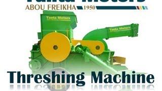Threshing Machine thumbnail
