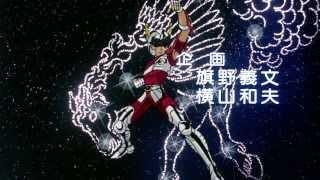 Saint Seiya - Pegasus Fantasy (Opening 1) JAPANESE HD 720 P