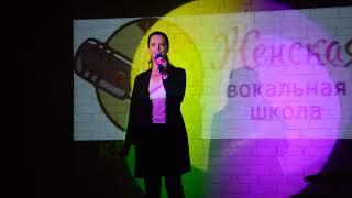 Смотреть клип Богданова Наталья - Zombie - Женская школа вокала онлайн