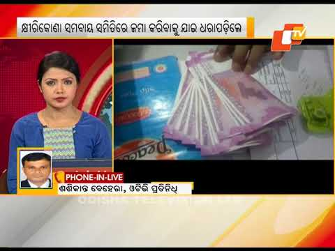 Man detained while trying to deposit fake notes at Cooperative Society