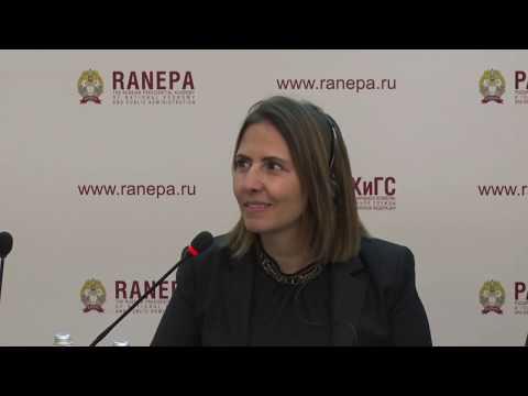 Технологические вызовы рынку труда / Гайдаровский форум - 2020