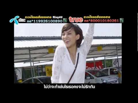 [MV] Unlovable (girl version) OST มิดไมล์ Racing Love กรีน AF Official