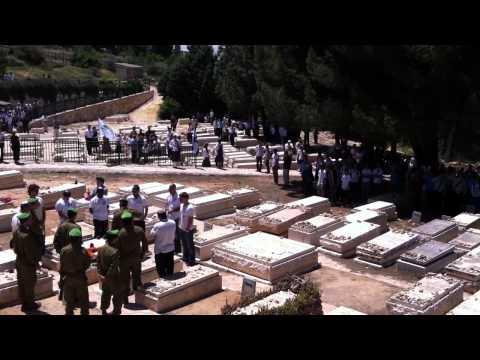 Hatikvah at Kfar Etzyon Cemetery on Yom HaZikaron ...