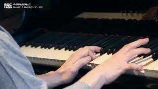 Yiruma - A Moonlight Song, 이루마 - A Moonlight Song [이루마의 골든디스크] 20180408