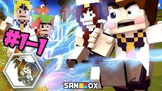 *핵꿀잼의 시작* 자연재해가 발생하는 하늘섬에서 살아남기!! [자연재해 스카이블럭 #1-1편: 마인크래프트 Minecraft - Disaster Skyblock - [도티]