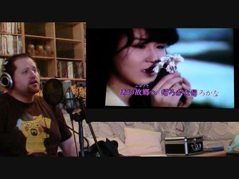 北国の春 (Kitaguni No Haru) Karaoke