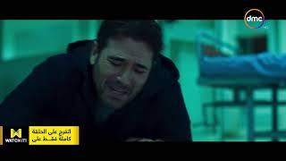هجمة مرتدة - هجموا على المستشفى وضربوا نار وقتلوا حازم أخو سيف قدام عينيه.. يا وجع قلبك يا سيف