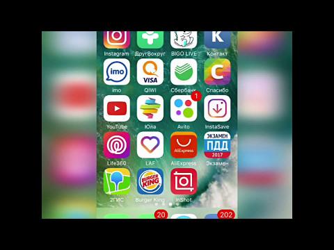 Как скачивать музыку с ВК на айфон/IPHONE, новый рабочий способ! Музыка оффлайн /МУЗЫКАвк бесплатно