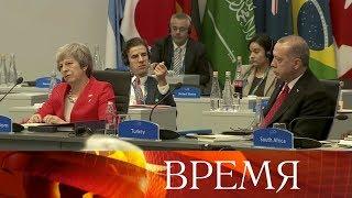 В Буэнос-Айресе завершился саммит «большой двадцатки».