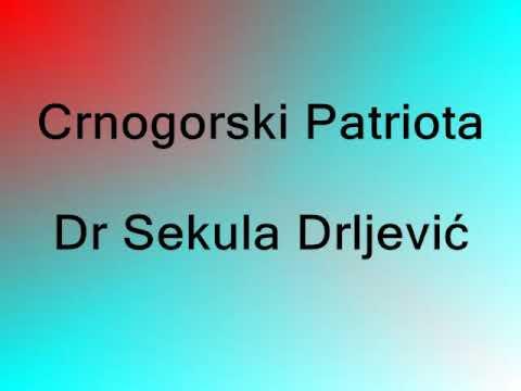 Rekao je dr Sekula Drljević