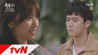 혼자가 편하던 하석진, 박하선이 필요해! tvN혼술남녀 11화