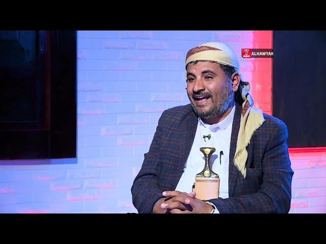 لقاء خاص مع الشيخ عادل الشريف وكيل محافظة مأرب   قناة الهوية
