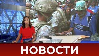 Выпуск новостей в 15:00 от 03.08.2020