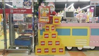 *세계최초* 레고!! 크리스마스 럭키박스!! 최초 주는곳?? LEGO Christmas lucky box First store