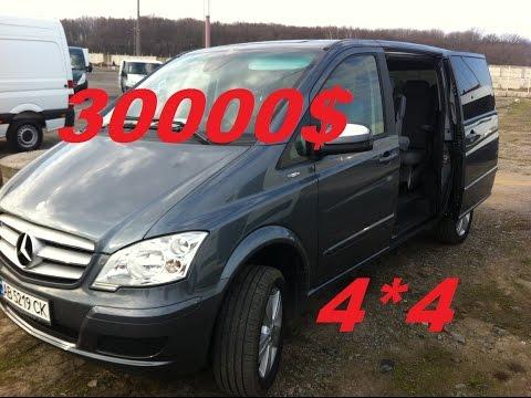 Mercedes Benz Vito Мерседес Бенс Вито грузопассажирский