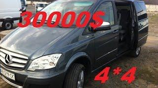 Оригинал Mercedes Benz vito 116 пассажир 4*4 2012 год 30000$