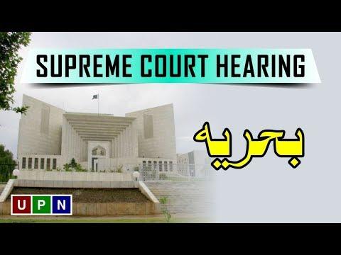 Supreme Court Hearing Updates About Bahria Town Karachi