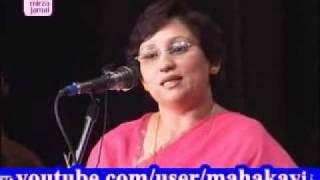 nusrat mahdi urdu ghazal