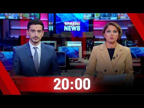 Formula news - January 4, 2021