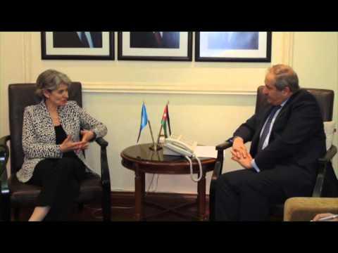 Visit of Ms Irina Bokova to Jordan