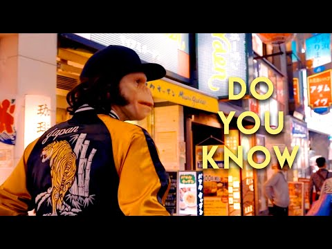 KID NOIZE - DO YOU KNOW