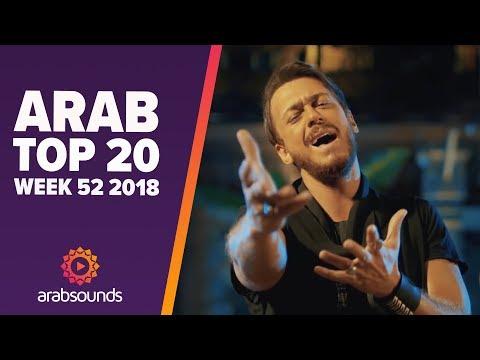 TOP 20 ARABIC SONGS (WEEK 52, 2018): Saad Lamjarred, Shamma Hamdan, Klay & more!