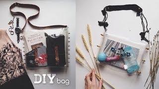 DIY transparent bag SHOUROUK style / Прозрачная сумка из ПВХ пленки со стразами на кожаном ремешке