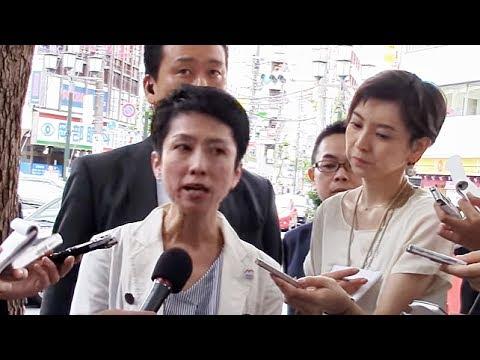 蓮舫代表「明確なのは、非自民・反自民です!」