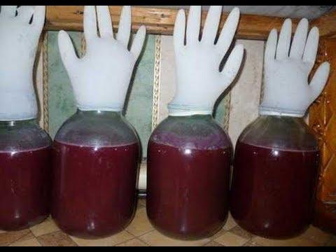 САМЫЙ ПРОСТОЙ СПОСОБ приготовления вина из ВИНОГРАДА своими руками