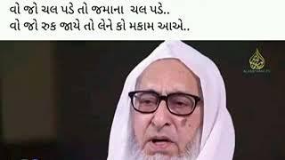 Video Sheikh Anwar Sahab Kawi D.B. Taziyati Bayan Mo.Abdullah Sahab Kapodra R.A. download MP3, 3GP, MP4, WEBM, AVI, FLV November 2018