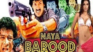 Naya Barood   South Indian Action Dubbed Movie   Upendra   Natanya Singh  Ashok  Gurukiran  