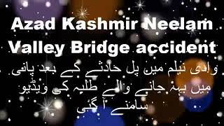 Neelum valley full incident video first time 😢😭😱😰