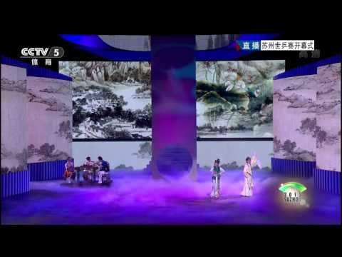 2015 WTTC: Suzhou Stadium, Opening Ceremony and Draw (+Coaches Commentaries) [HD] [Full Video]