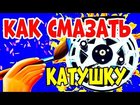 Невская маскарадная кошка фото, цены, описание породы