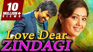 Love Dear Zindagi 2018 South Indian Movies Dubbed In Hindi Full Movie | Ravi Teja, Meena, Vineeth
