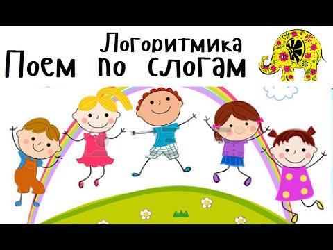 детские сказки для развития речи