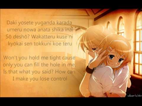 Butterfly On Your Right Shoulder - Len Kagamine (Translated Lyrics)