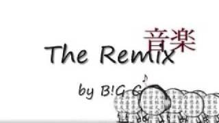 Step Up Soundtrack Remix by B!G C